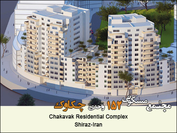 Chakavak Residential Complex