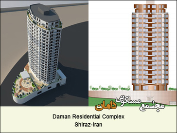 Daman Residential Complex