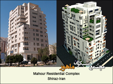 Mahour Residential Complex