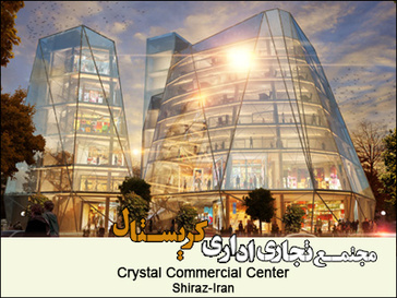 Crystal Commercial Center