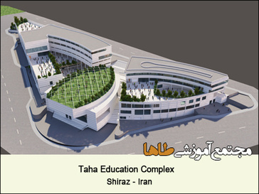 Taha Educational Complex.