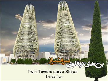 Twin Towers sarve Shiraz