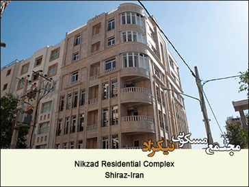 Nikzad Residential Complex