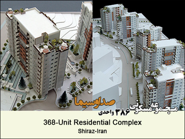 368-Unit Residential Complex