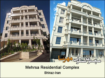 Mehrsa Residential Complex
