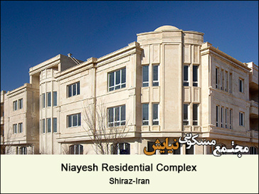 Niayesh Residential Complex
