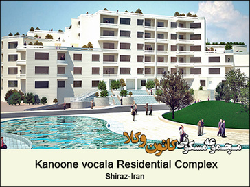 Kanoone vocala Residential Complex
