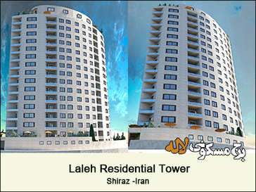 Laleh Residential Tower