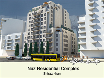 Naz Residential Complex