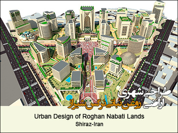 Urban Design of Roghan Nabati Lands