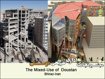 The Mixed-Use of  Doustan