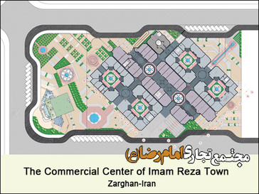 The Commercial Center of Imam Reza Town