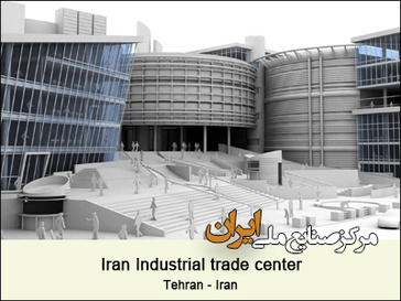 Iran Industrial trade center