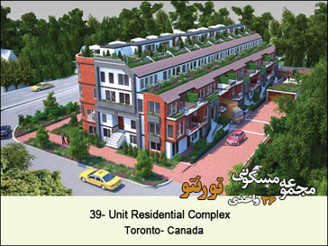 39- Unit Residential Complex
