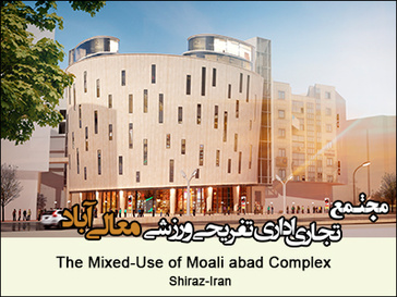 The Mixed-Use of Moali abad Complex