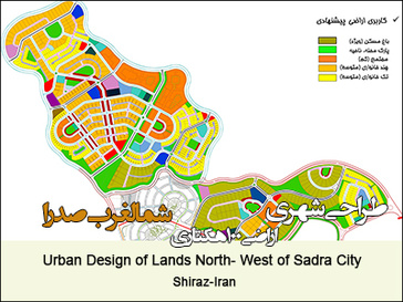 Urban Design of Lands North- West of Sadra City