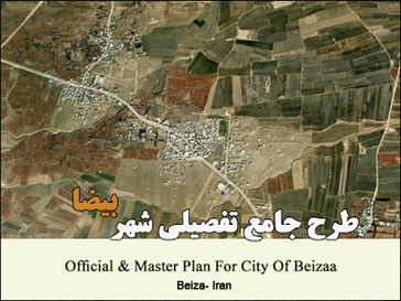 Official & Master Plan For City Of Beizaa