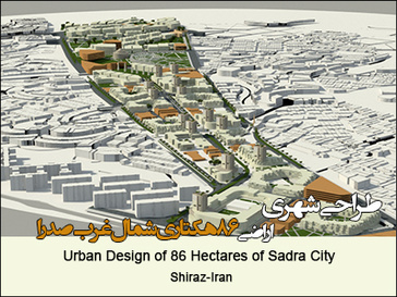 Urban Design of 86 Hectares of Sadra City