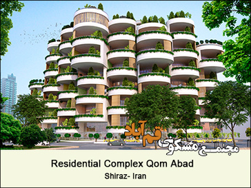 Residential Complex Qom Abad