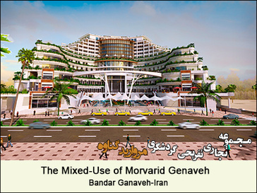 The Mixed-Use of Morvarid Genaveh