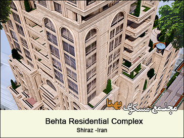 Behta Residential Complex