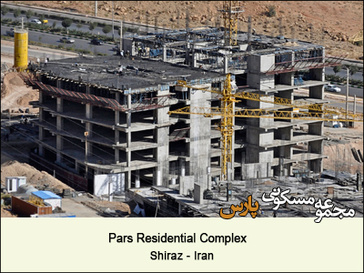 Pars Residential Complex